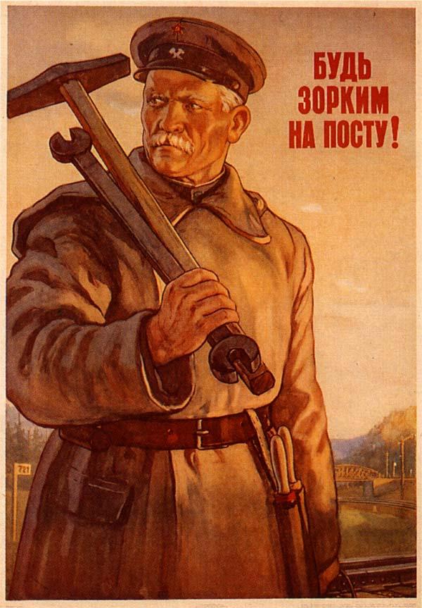 Soviet union propaganda poster: Stalin, vintage, 1920s ...