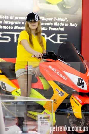 Milan-Moto-Show-8237